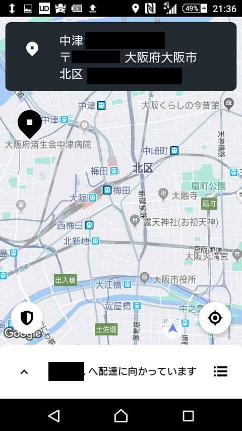 Screenshot_2018-11-21-21-36-01.png